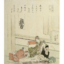 Katsushika Hokutai: OVER-NIGHT MILLIONAIRES OF THE SNAKE YEAR,GOLD MON EY - Harvard Art Museum