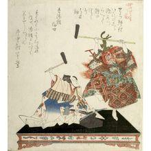 Teisai Hokuba: PUPPETS OF TAKEDA