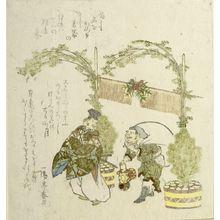 Teisai Hokuba: EBISU AND DAIKOKU IN MANZAI ATTIRE - Harvard Art Museum