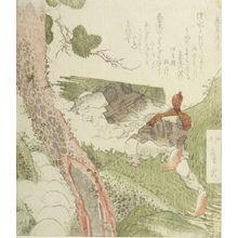 Katsushika Hokuga: