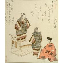 Teisai Hokuba: SERIES OF TEN FOR THE HISAGATAYA POETRY CLUB, CLOTHES - Harvard Art Museum