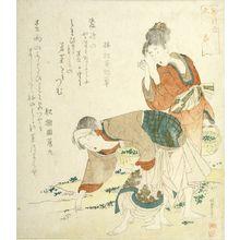 Katsushika Hokuga: COMPARISONS TO THE MONOGATARI, YAMATO. - Harvard Art Museum