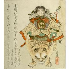 Teisai Hokuba: FIGURE FACING FRONT ON TIGER - Harvard Art Museum
