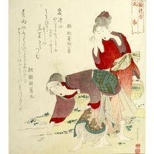 Katsushika Hokuga: OLD LEGENDS,