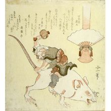 Katsushika: Daikoku Riding a Large Rat, Late Edo period, 19th century - Harvard Art Museum