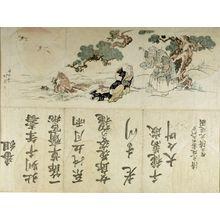 Hokuei: Jo and Uba - Harvard Art Museum
