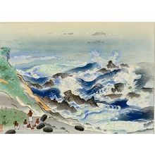 Iijima Koga: Waves Breaking at Namikiri[?] - Harvard Art Museum