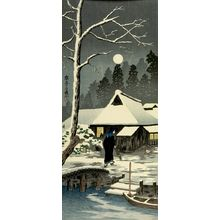 Kagetsu: Evening after Snowfall (Yukiagari no yori) - Harvard Art Museum