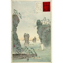Kobayashi Kiyochika: Matsushima, from the series Famous Sights of Japan (Nihon meishô zue), Meiji period, dated 1896 - Harvard Art Museum