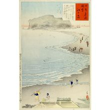 小林清親: Enoshima, from the series Famous Sights of Japan (Nihon meishô zue), Meiji period, dated 1896 - ハーバード大学