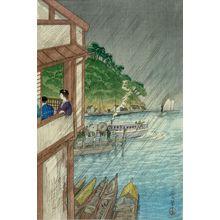 織田一磨: View of Miho-no-seki, Izumo (Izumo Miho-no-seki) - ハーバード大学