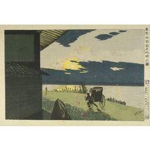 小林清親: Picture of the Sunrise at Hyapongui, Ryôguku, Edo (Toto Ryôgoku Hyapongui akatsuki no zu), Meiji period, dated 1879 - ハーバード大学