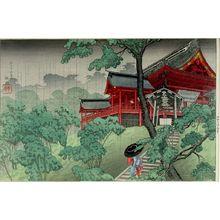 Takahashi Hiroaki: Kiyomizu Temple, Ueno (Ueno Kiyomizu-dô), Taishô to Shôwa period, circa 1926 - Harvard Art Museum