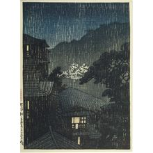 川瀬巴水: Tochinoki Onsen, Higo, Taishô period, dated 1922 - ハーバード大学