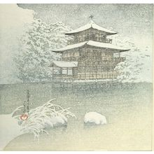川瀬巴水: Evening Snow at the Golden Pavilion (Kinkaku-ji no bosetsu), Shôwa period, circa 1935 - ハーバード大学
