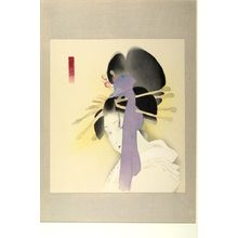 Shima Seien: The Heroine Yûgiri, from the Chikamatsu play Yûgiri Awa no Naruto (published in The Complete Works of Chikamatsu [Dai Chikamatsu zenshû]), Taishô period, published 1923 - Harvard Art Museum