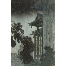 Ito Shinsui: Mii-dera, from the series Eight Views of Lake Biwa (ômi hakkei), Taishô period, dated 1917 - Harvard Art Museum