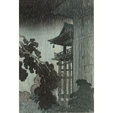 Ito Shinsui: Mii-dera, from the series Eight Views of Lake Biwa (ômi hakkei), Taishô period, dated 1917 - Harvard Art Museum
