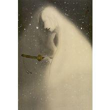 Shôen Uemura: Ghost with Sword - ハーバード大学