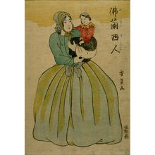 無款: French Woman and Child in Native Costume, Meiji period, late 19th century - ハーバード大学