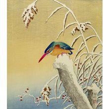 Ohara Koson: Kingfisher on Snowy Stump, Shôwa period, 1935 - Harvard Art Museum