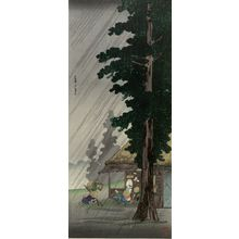 Takahashi Hiroaki: Cryptomeria and Hut in Rain - Harvard Art Museum