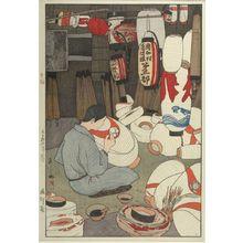 Yoshida Hiroshi: Lantern Painters at Work, Taishô period, dated 1926 - Harvard Art Museum