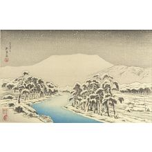 Hashiguchi Goyo: Snow Landscape with River, Taishô period, dated 1920 - Harvard Art Museum
