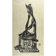 Asai Kiyoshi: Korean Statue of a Seated Bodhisattva, Shôwa period, - Harvard Art Museum
