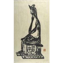 朝井清: Korean Statue of a Seated Bodhisattva, Shôwa period, - ハーバード大学