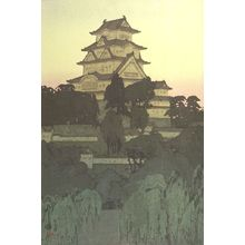 吉田博: Himeji Castle -- Evening, Taishô period, dated 1926? - ハーバード大学