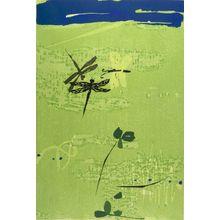 Kasamatsu Shiro: On a Spring Day (Haru no hi ni), Shôwa period, dated 1964 - Harvard Art Museum