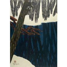 Yamaguchi Susumu: Kisokomagadake Ittchôgaike - Harvard Art Museum