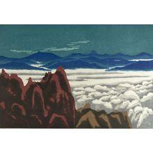 Yamaguchi Susumu: Japan Alps (Chûô Arupusu), Yamaguchi yakedake, Shôwa period, dated 1958 - Harvard Art Museum
