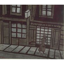 小野忠重: Evening in London (Yugure no Rondon), Shôwa period, dated 1962 - ハーバード大学