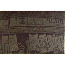Ono Tadashige: Hizakari Himeiji, Shôwa period, dated 1965 - Harvard Art Museum