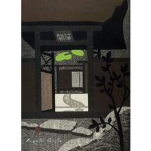 朝井清: Shisendô, Kyoto C, Shôwa period, dated 1963 - ハーバード大学