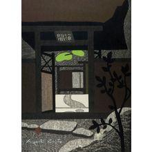 Asai Kiyoshi: Shisendô, Kyoto C, Shôwa period, dated 1963 - Harvard Art Museum