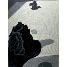 Maeda Masao: Sekitei, Ryôan-ji, Shôwa period, dated 1960 - Harvard Art Museum