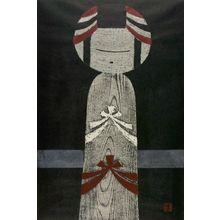 河野薫: Kokeshi, Shôwa period, - ハーバード大学