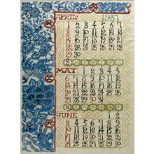 Serizawa Keisuke: Calender for 1951 Composed of Four Sheets - ハーバード大学