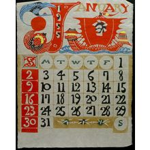 Unknown: CALENDAR FOR 1955, MADE UP OF 12 SHEETS - Harvard Art Museum