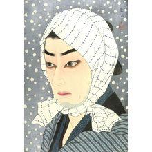 Natori Shunsen: Actor Ichimura Uzaemon as Naoji, Taishô period, circa 1925? - Harvard Art Museum
