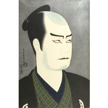 吉川観方: Actor Ichikawa Sadanji as Hishikawa Gengobei, Taishô period, circa 1923 - ハーバード大学
