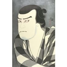 吉川観方: Actor Minokawa Enjaku as Igami-no-gonta in the Play