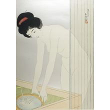 Hashiguchi Goyo: Female Bather Standing Before a Sink, Filling a Basin with Water, Taishô period, dated 1918 (7th month of Taishô 9) - Harvard Art Museum