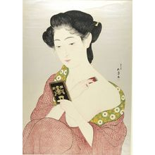 橋口五葉: Woman Powdering, Taishô period, dated 1918 - ハーバード大学