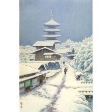 Itô Yûhan: Tôshôgû Pagoda in Ueno, Shôwa period, circa 1930-1939? - ハーバード大学