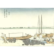 石井柏亭: Daidoko, Taishô period? - ハーバード大学