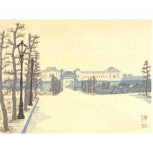 Hiratsuka Un'ichi: Akasaka Diet Library, Shôwa period, - ハーバード大学